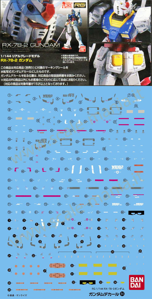 GD-84 decal set per RX-78-2 Gundam RG scala 1:144 by Bandai