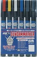 Set di 6 Gundam Marker GMS-109 Seed by Mr.Hobby